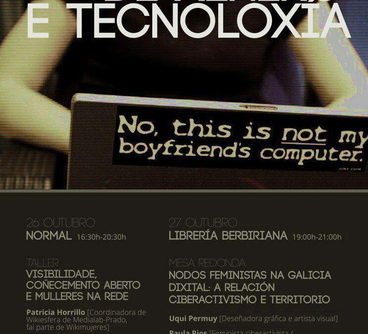 Xornadas sobre xénero e tecnoloxía