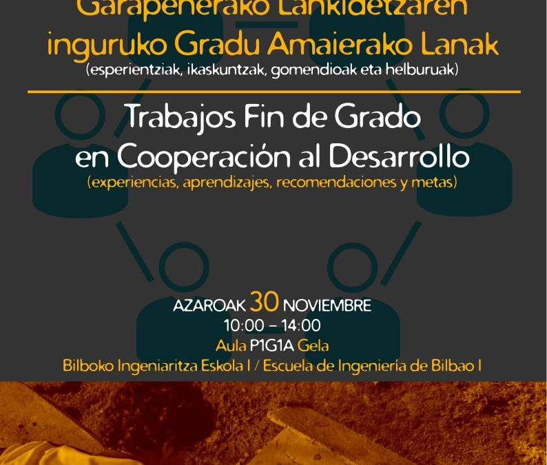 Jornada de reflexión sobre TFG en Cooperación al Desarrollo