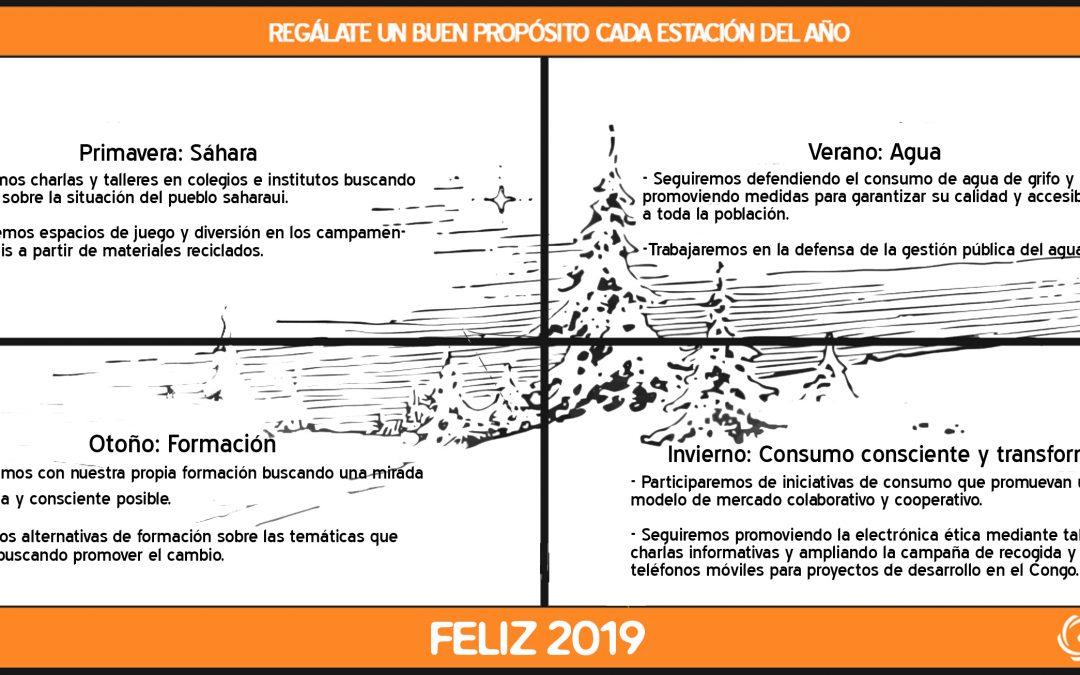 ¡Feliz 2019 ISFeros!