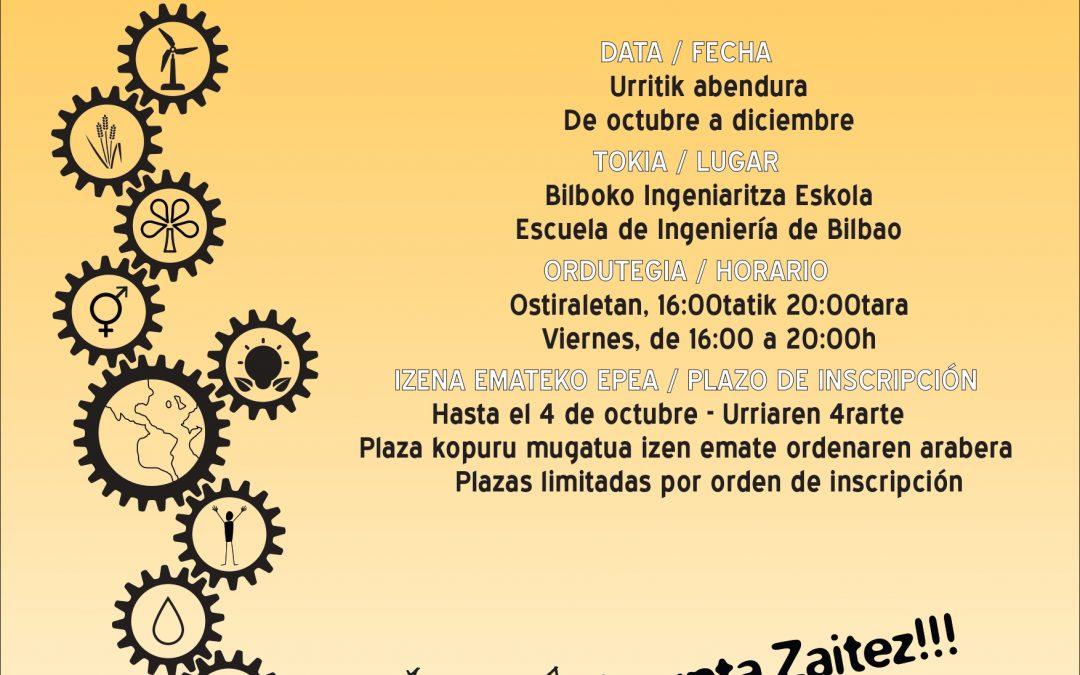 XX seminario: Desarrollo, Cooperación y Tecnologías para el Desarrollo Humano