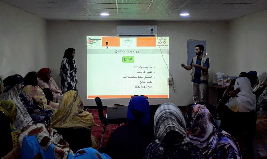 Creando Escuelas Saludables en el desierto