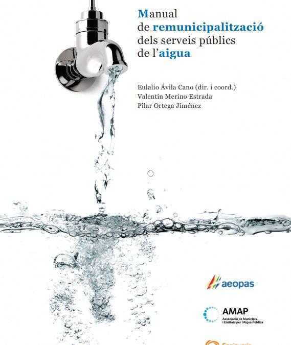 Manual de remunicipalització dels serveis públics de aigua