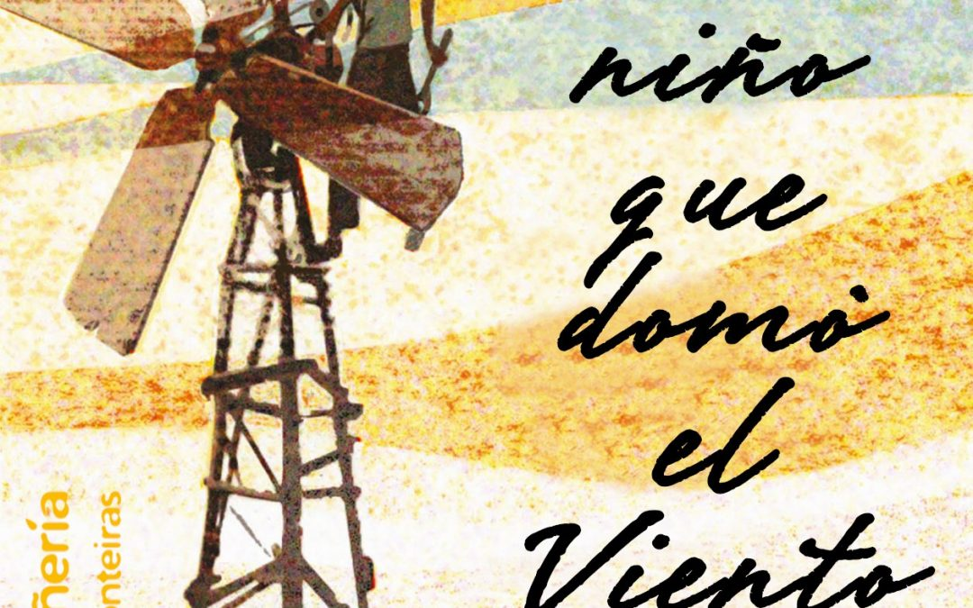 """Crónica do IV Ciberfaladoiro no confinamento. Cineforum, """"O neno que domou o vento"""""""