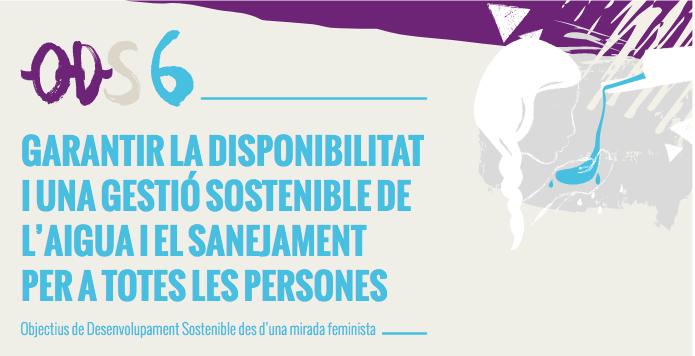 Objectius de desenvolupament sostenible des d'una mirada feminista