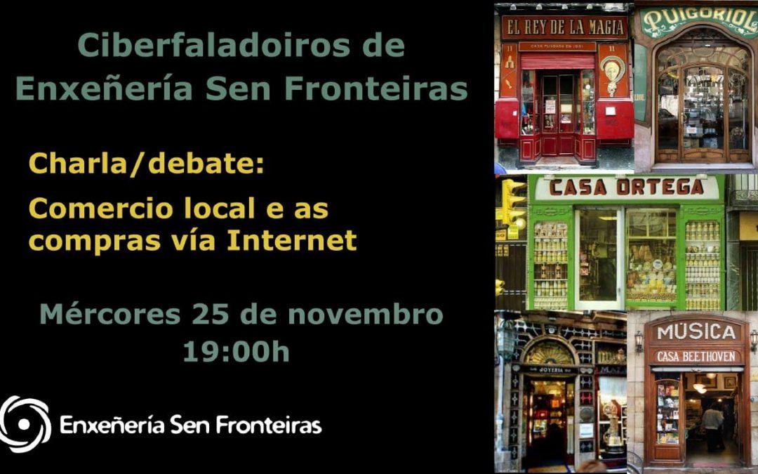 Ciberfaladoiro: Comercio local e as compras vía Internet