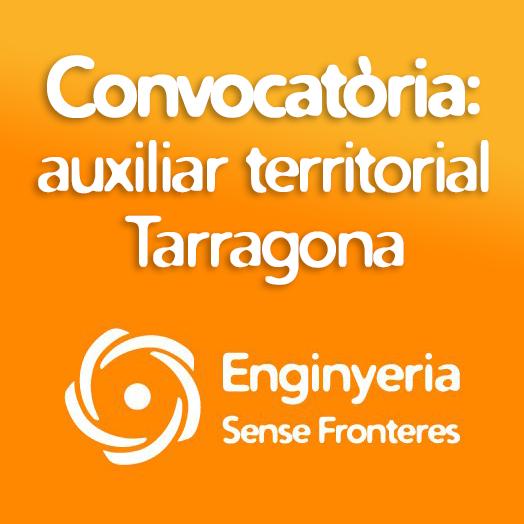 Convocatòria: Plaça d'auxiliar territorial per al grup de Tarragona