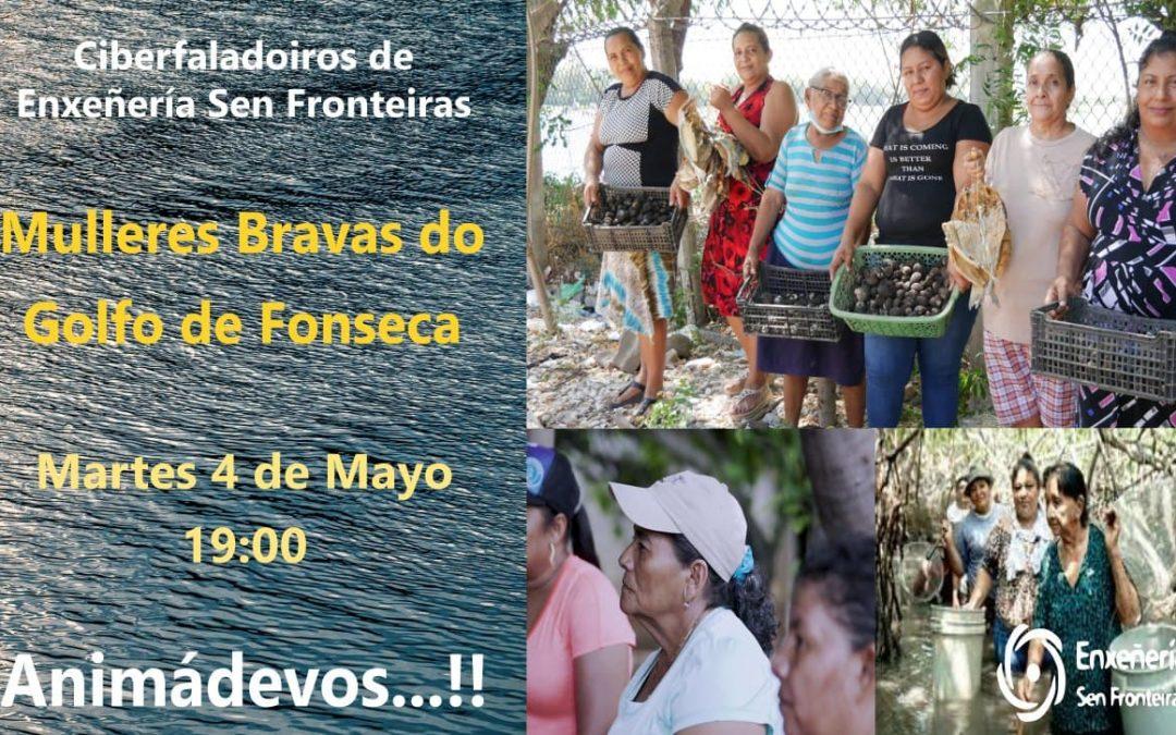 Ciberfaladoiro: a vida das mulleres marisqueiras do Golfo de Fonseca, Honduras